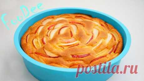 Шарлотка с яблоками. Самый простой и вкусный рецепт
