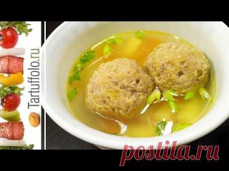 Персидский суп с фрикадельками