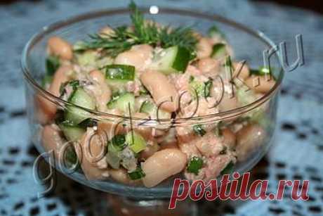 Хорошая кухня - фасолевый салат с консервированной рыбой. Кулинарная книга рецептов. Салаты, выпечка.