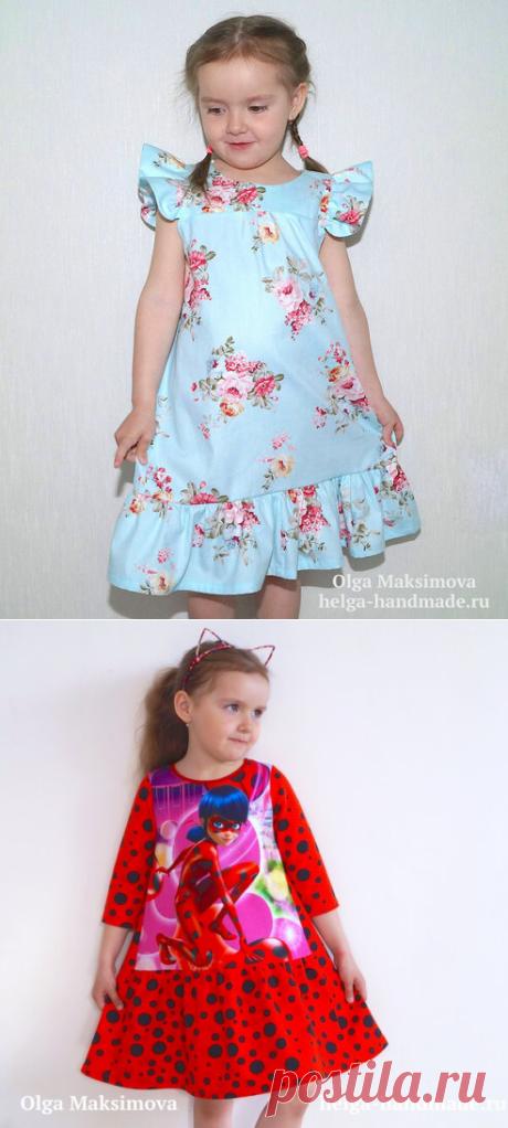 11 идей детских платьев | helga-handmade.ru | Яндекс Дзен