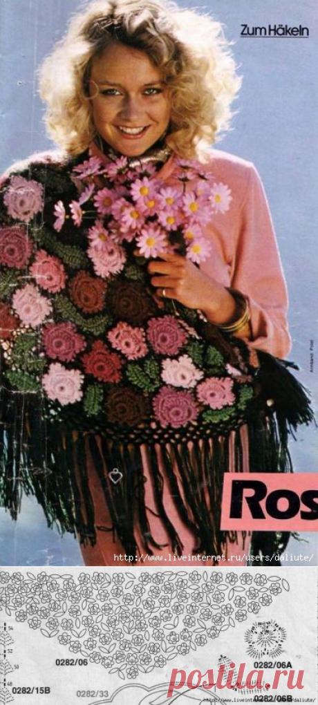Шаль из роз