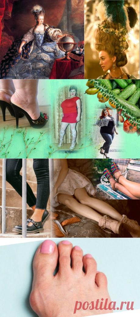 🍒Высокие каблуки = зашоренность и отсутствие здравого смысла: 4 причины, почему я отказалась от них | Живые будни 🍒 | Яндекс Дзен