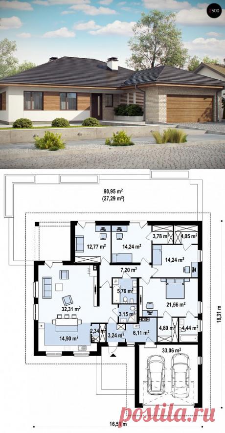 Проект Z301 Комфортный одноэтажный дом с большой террасой. - Z500 - Проекты домов и гаражей