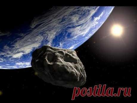 Неразгаданный мир. Астероид(Документальный фильм)