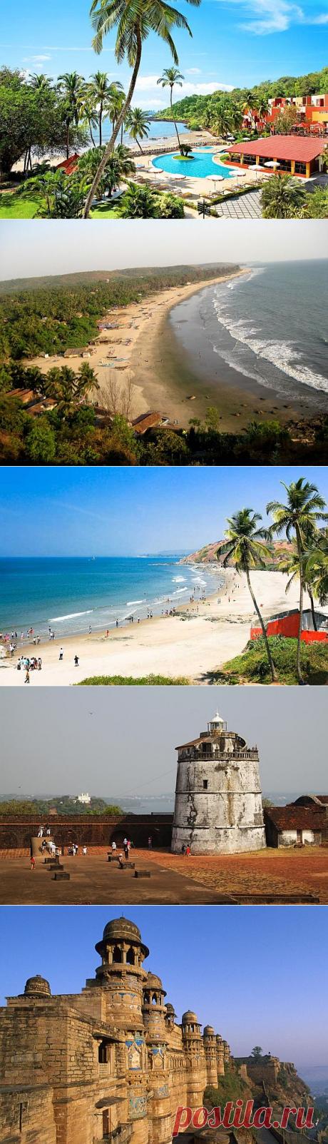 El estado Goa indio.\u000d\u000aAl día de hoy una de las direcciones populares para el turismo había un balneario Goa exótico y pintoresco. Aquel, quien han aburrido ya las vueltas a Egipto y Turquía y apetece una curiosidad, bienvenido en Goa. Últimamente la cantidad de los vuelos chárters en este rincón indio de luz se ha aumentado mucho.