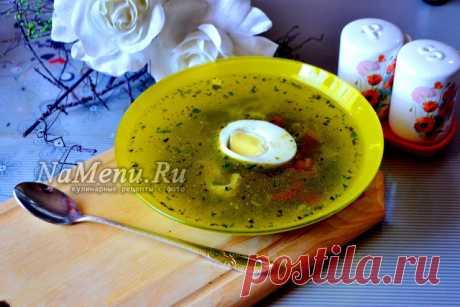 Суп со шпинатом и яйцом, рецепт