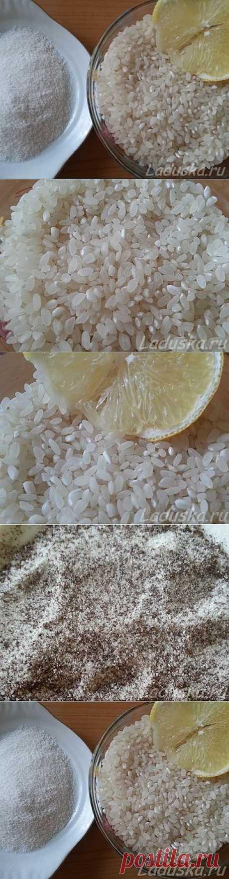 Рисовые скрабы для лица