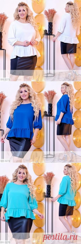 ❖Красивый комплект юбка из экокожи и топ купить недорого