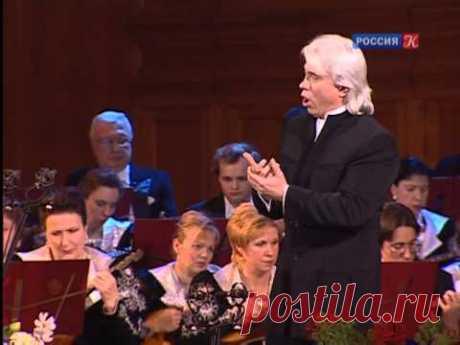 Дмитрий Хворостовский. Песни и романсы (ls)