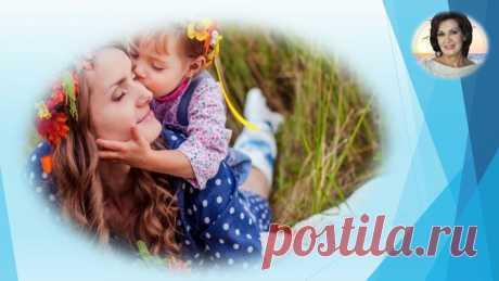 Ослабление привязанности между мамой и ребенком – возможная причина непослушания ребенка | Семейный психолог | Яндекс Дзен