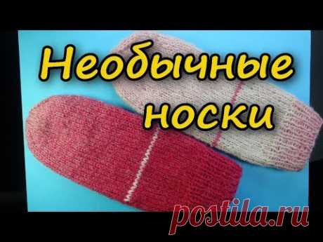 ¡La IDEA FENOMENAL! Un NUEVO MODO de la LABOR de punto de los CALCETINES Como tejer los calcetines sobre los rayos