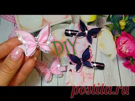 🎀 Заколка бабочка,за 5 минут не верите ПОПРОБУЙТЕ 🎀