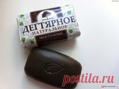TAR SOAP — the WONDERFUL PRODUCT 1. To grate 1\/8 whetstones of tar soap on a small grater, gradually adding water, to shake up in foam. 2. To put a tar skin on a face (avoiding area around eyes), a neck, area of a decollete. 3. To leave to …