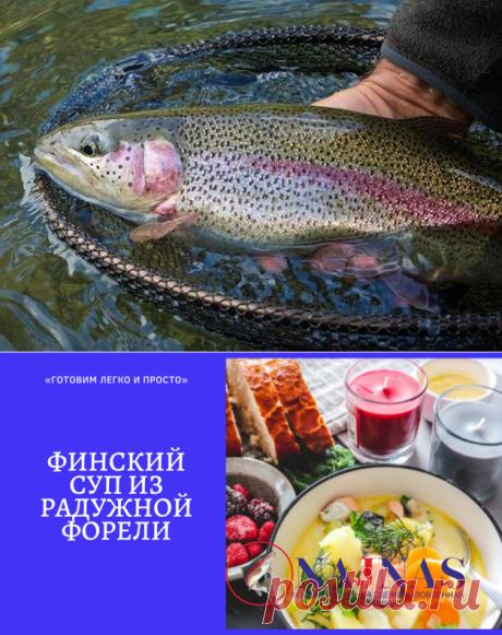 Купить форель | Форель радужная свежевыловленная охлажденная Мурманск | Цена