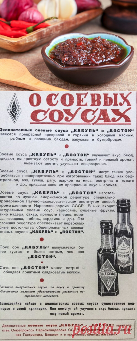"Соус тёти Цили ""Биндюжник"". | DiDinfo | Яндекс Дзен"
