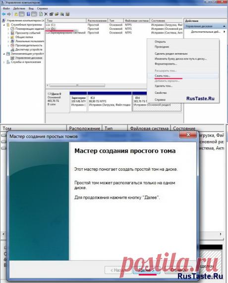Установка Windows с жесткого диска | Мастерская Эдуарда Орлова