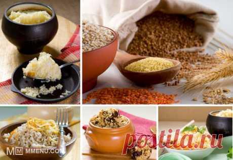 El puesto navideño – el puesto de grano. Las papillas de algunos tipos de los granos. Las variantes de la preparación \/ los Fin de semana y las fiestas \/ los Blogs el Millón De menú