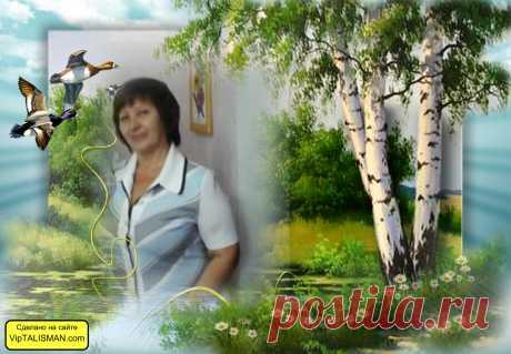 Лариса остапенко