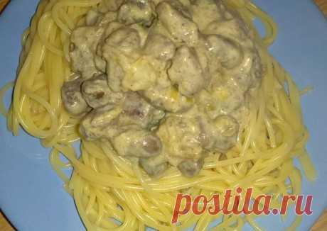 (29) Куриные сердечки в сливочном соусе - пошаговый рецепт с фото. Автор рецепта Юлия Бороденко . - Cookpad