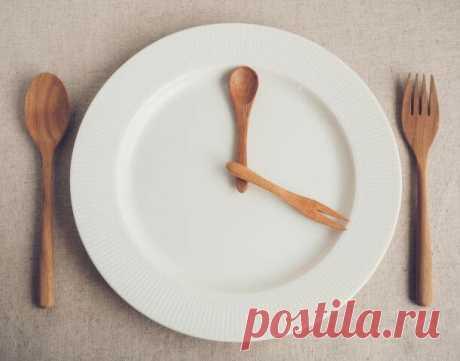 Плюсы интервального голодания: похудение и польза для здоровья