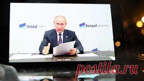 Путин назвал доверие граждан силой государства Сила государства заключается не в тотальном контроле и мощи армии. Об этом 22 октября заявил президент РФ Владимир Путин на заседании дискуссионного клуба «Валдай».