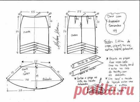 Выкройка оригинальной красивой юбки (Все размеры)
