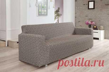 Чехол для дивана чехол для мебели защита дивана турецкие чехлы 99 цвет: 1 250 грн. - Текстиль Кривой Рог на Olx