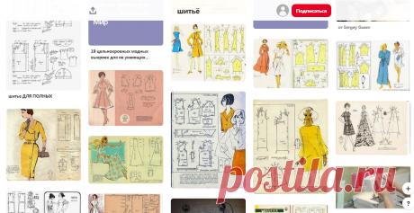 (137) Pinterest Olga