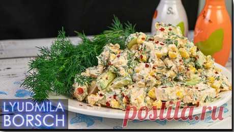 Салат «Слезы Купидона» так мало кто готовит, а зря. (делюсь рецептом)   Вкусный рецепт от Людмилы Борщ   Яндекс Дзен