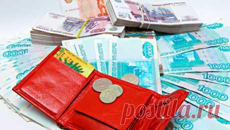 Сильные заговоры на деньги и удачу, которые привлекут счастье в вашу жизнь