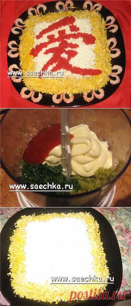 Иероглиф Любовь | Saechka.Ru - рецепты с фото