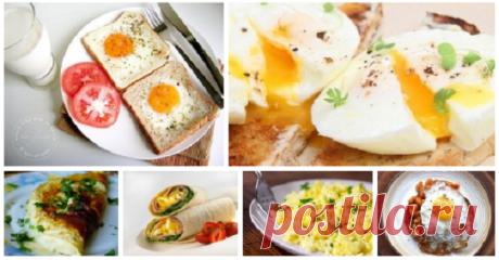 Семь идей быстрого завтрака из яиц на всю неделю!