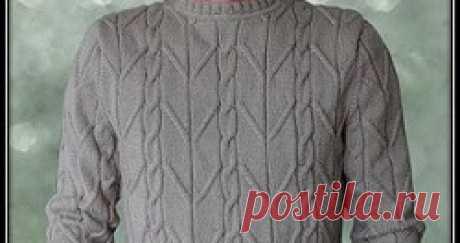 Мужской пуловер спицами с рельефным узором Вязание для мужчин пуловер с рельефным узором спицами с описанием и схемой узора.