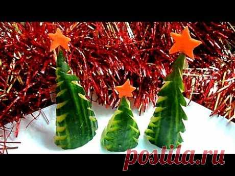 Fir-tree from a cucumber. Jewelry from vegetables. As it is beautiful to cut vegetables. Decoration of vegetables