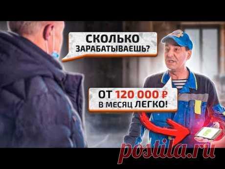 НОВЫЙ способ заработка для мастеров с приложением ПИК ПРО!