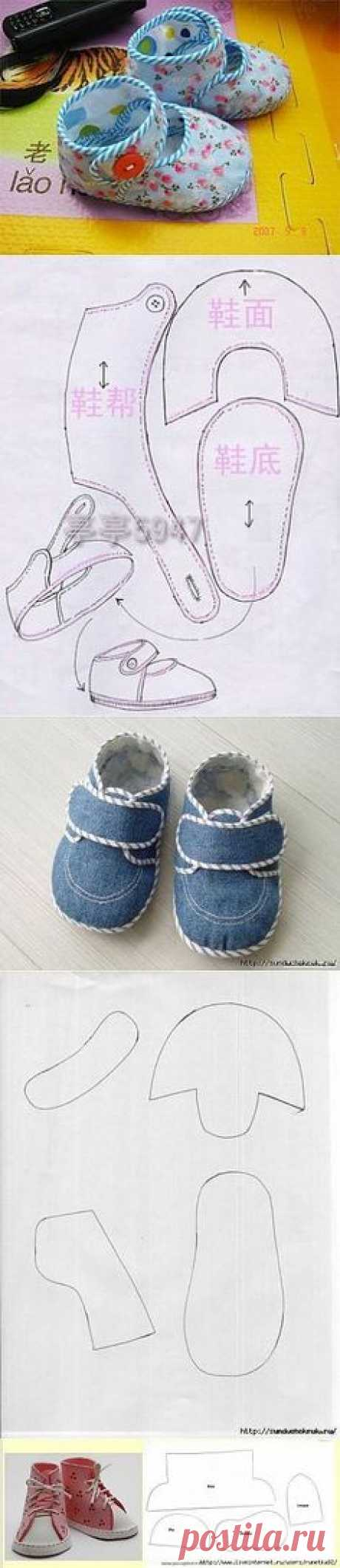 And unless the footwear is not necessary to dolls? Let's put shoes on …