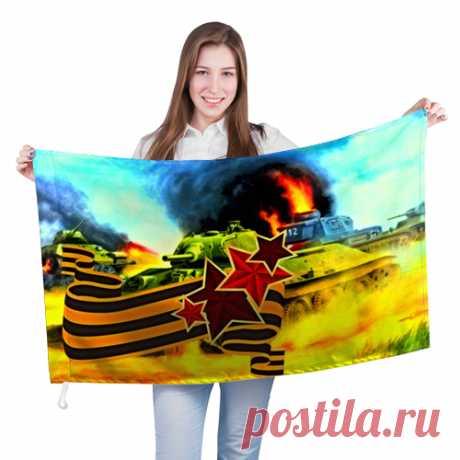Советский танк - Флаг 3D от VseMayki.RU