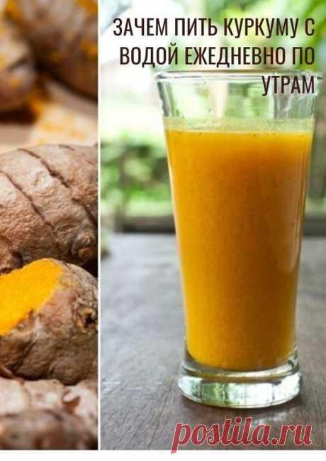 В Юго-Восточной Азии эту ярко-оранжевую специю по сей день используют как лекарство. И в целом вполне обоснованно. Вот несколько научно подтверждённых примеровTurmeric той пользы, которую способна принести куркума, если вы будете добавлять её к пище ежедневно (спойлер: не забудьте чёрный перец!).