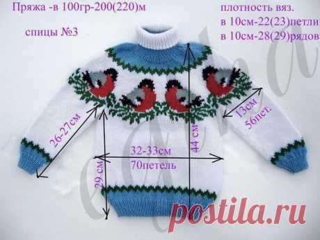 Вяжем тёплый зимний комплект со снегирями или пингвинами — DIYIdeas