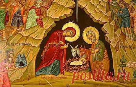 Сочельник и Рождество Христово в православии: история и традиции.