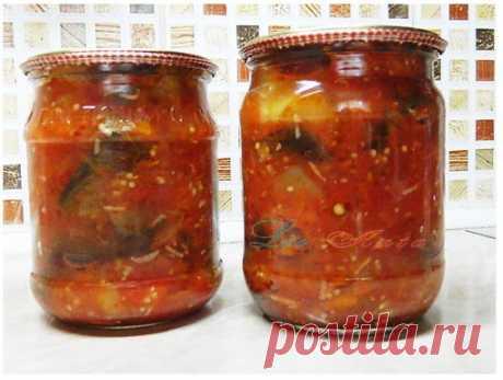Баклажаны в томате на зиму. Рецепт с фото.
