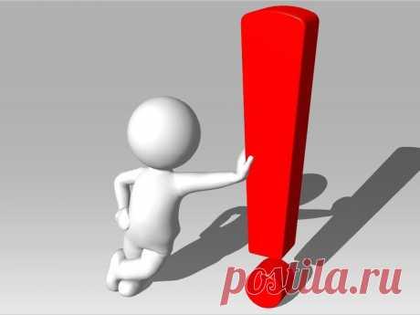 Как увеличить  продаж с вашего сайта на 200% за 28 дней с помощью комплексного маркетинга. Узнайте прямо  СЕЙЧАС https://shatenka.as-seminar.ru/social-6/lp/#a_aid=shatenka&a_bid=9250e14f