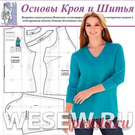 Готовая выкройка пуловера для полных женщин