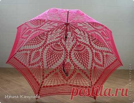 Ажурный зонт крючком — Сделай сам, идеи для творчества - DIY Ideas