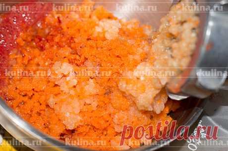 Манжо – рецепт приготовления с фото от Kulina.Ru