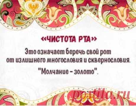 Входящие — Яндекс.Почта