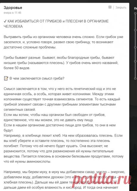 Wash Mir@mail.Ru