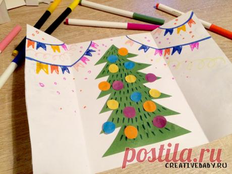 """Новогодняя открытка """"Нарядная ёлочка"""" с шаблоном Мы придумали интересную открытку, которая будет меняться при открытии. Давайте сделаем новогоднюю открытку - трансформер с ёлочкой, которая будет"""