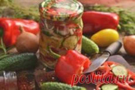 Салат на зиму «Витаминный» с капустой, помидорами, перцем и огурцами