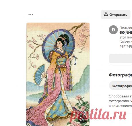 (1862) Pinterest